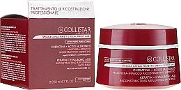 Парфюмерия и Козметика Възстановяваща маска за коса - Collistar Pure Actives Keratin + Hyaluronic Acid Reconstructive Replumping Mask
