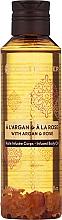 Парфюмерия и Козметика Масажно масло за тяло с листенца от аргания и роза - Yves Rocher