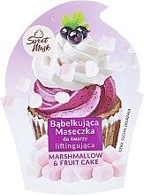 Парфюмерия и Козметика Стягаща маска за лице - Marion Sweet Mask Marshmallow & Fruit Cake
