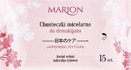 Парфюмерия и Козметика Кърпички за почистване на грим 15 бр. - Marion Japanese Ritual Micellar Wipes Make-Up Removal