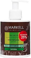 Парфюми, Парфюмерия, козметика Крем за ръце с екстракт от охлюв - Markell Cosmetics Bio Helix