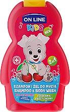 "Парфюмерия и Козметика Шампоан-душ гел за деца ""Вишна"" - On Line Kids Cherry Shampoo & Body Wash"