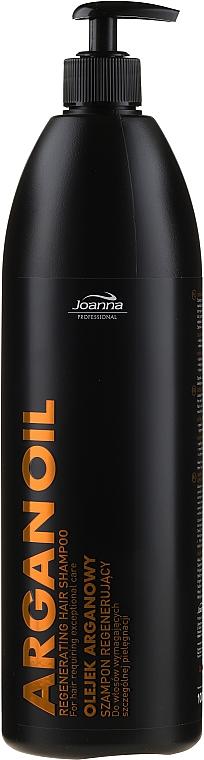 Шампоан за коса с арганово масло - Joanna Professional