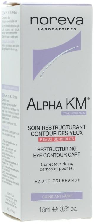 Реструктурираща грижа за контура на очите - Noreva Laboratoires Alpha KM Restructuring Treatment Eye Contour — снимка N1