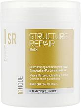 Парфюмерия и Козметика Възстановяваща маска за коса - Kosswell Professional Innove Structure Repair Mask