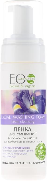 """Измиваща пяна """"Дълбоко почистване"""" - ECO Laboratorie Facial Washing Foam"""