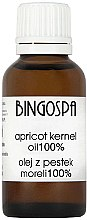 Парфюмерия и Козметика Кайсиево масло 100% - BingoSpa