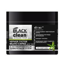 Парфюми, Парфюмерия, козметика Гъст сапун-скраб за тяло - Витекс Black Clean