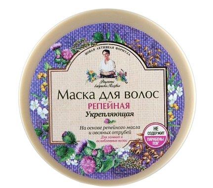 """Маска за коса """"Репей"""" - Рецептите на баба Агафия"""
