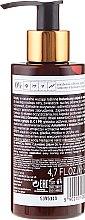 Почистващо кремообразно масло за лице - Bielenda Botanic Formula Pomegranate Oil + Amaranth Facial Cleansing Cream Oil — снимка N2