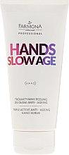 Парфюмерия и Козметика Троийно активен скраб за ръце - Farmona Professional Hands Slow Age Triple Active Anti-ageing Hand Scrub