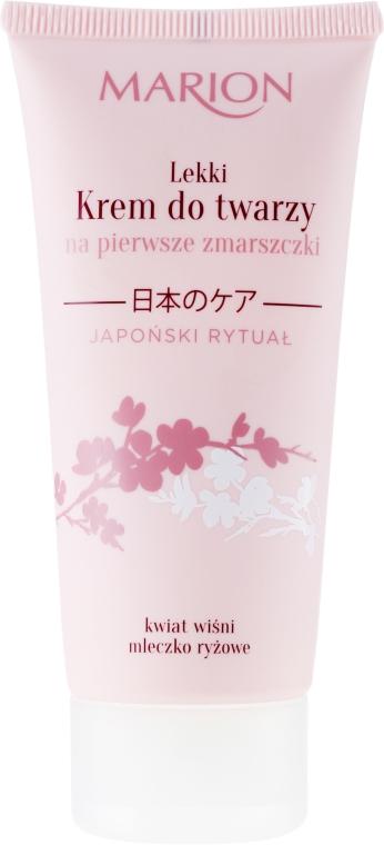 Крем за лице против първи бръчки - Marion Japanese Ritual Light Face Cream for First Wrinkles