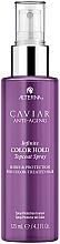 Парфюмерия и Козметика Ламиниращ спрей за боядисана коса - Alterna Caviar Anti-Aging Infinite Color Hold Topcoat Spray