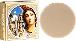 Парфюмерия и Козметика Натурален сапун - Essencias De Portugal Religious Our Lady Of Sameirowith Jasmine