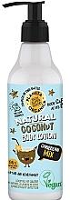 """Парфюмерия и Козметика Лосион за тяло """"Карибски микс"""" - Planeta Organica Natural Coconut Body Caribian Mix"""