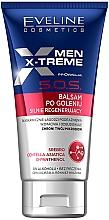 Парфюмерия и Козметика Възстановяващ балсам за след бръснене - Eveline Cosmetics Men X-Treme S.O.S After Shave Balm