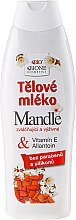 Парфюми, Парфюмерия, козметика Тоник за тяло - Bione Cosmetics Body Lotion With Allantoin and Vitamin E