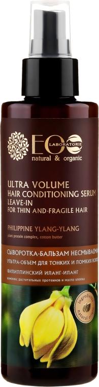 Серум-балсам за коса, ултра обем за тънка и накъсана коса - ECO Laboratorie