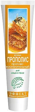 """Крем за лице и тяло """"Прополис"""" - Фитодоктор — снимка N1"""