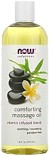 Парфюмерия и Козметика Успокояващо масажно масло - Now Foods Solutions Comforting Massage Oil