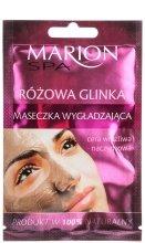Парфюми, Парфюмерия, козметика Маска за лице с розова глина - Marion SPA Mask