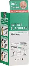 Парфюмерия и Козметика Маска-пяна против черни точки - Some By Mi Blackhead 30Days Miracle Green Tea Tox Bubble Cleanser