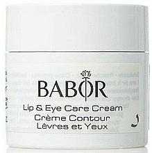 Парфюмерия и Козметика Крем против бръчки за околоочна зона и устни - Babor Skinvoage PX Sensational Lip & Eye Care Cream