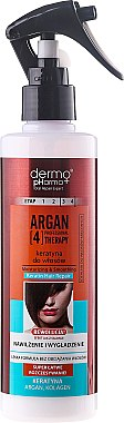 Кератин-спрей за коса - Dermo Pharma Argan Professional 4 Therapy Moisturizing & Smoothing Keratin Hair Repair