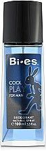 Парфюми, Парфюмерия, козметика Bi-Es Cool Play - Парфюмен дезодорант спрей