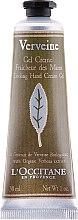 Парфюмерия и Козметика Охлаждащ гел за ръце - L'Occitane Verbena крем за ръце