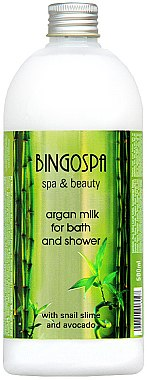 Арганово мляко за вана с авокадо - BingoSpa Argan Milk With Avocado And Snail Mucus Bath And ShowerBingoSpa