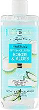 Парфюми, Парфюмерия, козметика Овлажняваща мицеларна вода 3 в 1 - Bielenda Hydra Care Kokos & Aloes