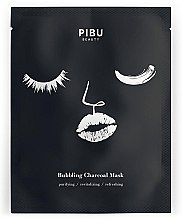 Парфюми, Парфюмерия, козметика Кислородна маска за лице с активен въглен - Pibu Beauty Bubbling Charcoal Mask