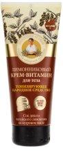 """Витаминен крем за тяло """"Тонизиране"""" - Рецептите на баба Агафия  — снимка N1"""