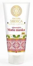 Парфюми, Парфюмерия, козметика Възстановяваща маска за коса - Natura Siberica Loves Latvia Mask