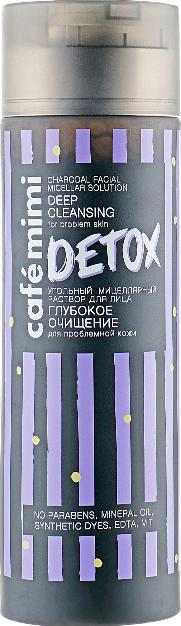 """Мицеларен разтвор за лице с въглен """"Дълбоко почистване"""" - Cafe Mimi Detox Charcoal Facial Micellar Solution Deep Cleansing"""