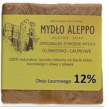 Парфюми, Парфюмерия, козметика Традиционен сирийски сапун, 12% лаврово масло - Biomika Aleppo Soap