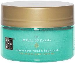 Парфюмерия и Козметика Скраб за тяло - Rituals The Ritual of Karma Body Scrub