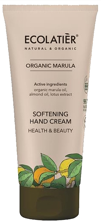 Омекотяващ крем за ръце - Ecolatier Organic Marula Softening Hand Cream