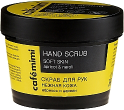 """Парфюмерия и Козметика Скраб за ръце """"Нежна кожа"""" - Cafe Mimi Hand Scrub Soft Skin"""