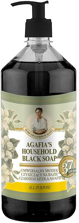Домашен черен сапун - Рецептите на баба Агафия, сбор от билки
