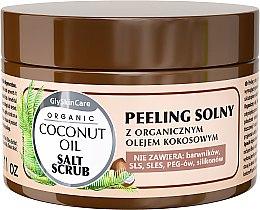 Парфюмерия и Козметика Солен скраб за тяло с органично кокосово масло - GlySkinCare Coconut Oil Salt Scrub