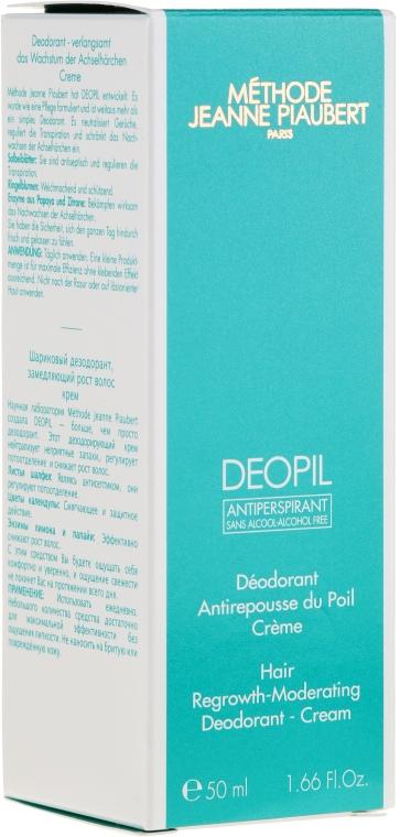 Дезодориращ крем, забавящ растежа на космите - Methode Jeanne Piaubert Deopil Creme Alcohol-Free Antiperspirant — снимка N1
