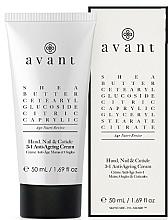 Парфюмерия и Козметика Крем за ръце,нокти и кутикули с anti-aging ефект с масло от шеа - Avant Hand ,Nail & Cuticle Anti-Ageing Cream