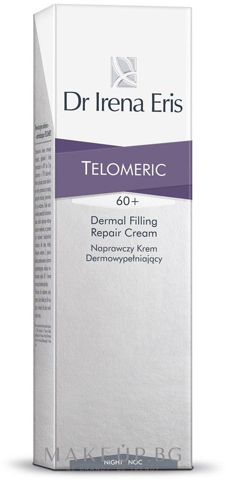 Dr Irena Eris Telomeric Dermal Filling Repair Night Cream..