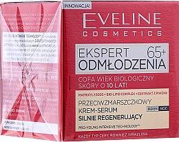 Парфюми, Парфюмерия, козметика Подмладяващ крем-серум против бръчки 65+ - Eveline Cosmetics Expert Cream-Serum 65+