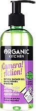 Парфюми, Парфюмерия, козметика Органичен душ гел - Organic Shop Organic Kitchen