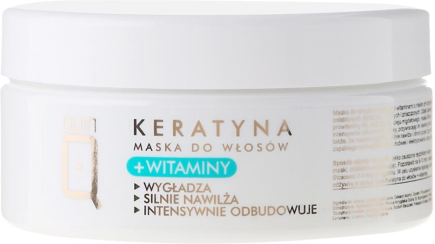Маска за коса с кератин и витамини - Silcare Quin Keratin & Vitamins Hair Mask — снимка N1