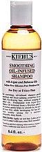 Парфюмерия и Козметика Изглаждащ шампоан за коса с екстракт от масла - Kiehl's Smoothing Oil-Infused Shampoo