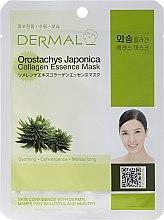 Парфюми, Парфюмерия, козметика Маска за лице с колаген и екстракт от японска дебелецова - Dermal Orostachys Japonica Collagen Essence Mask